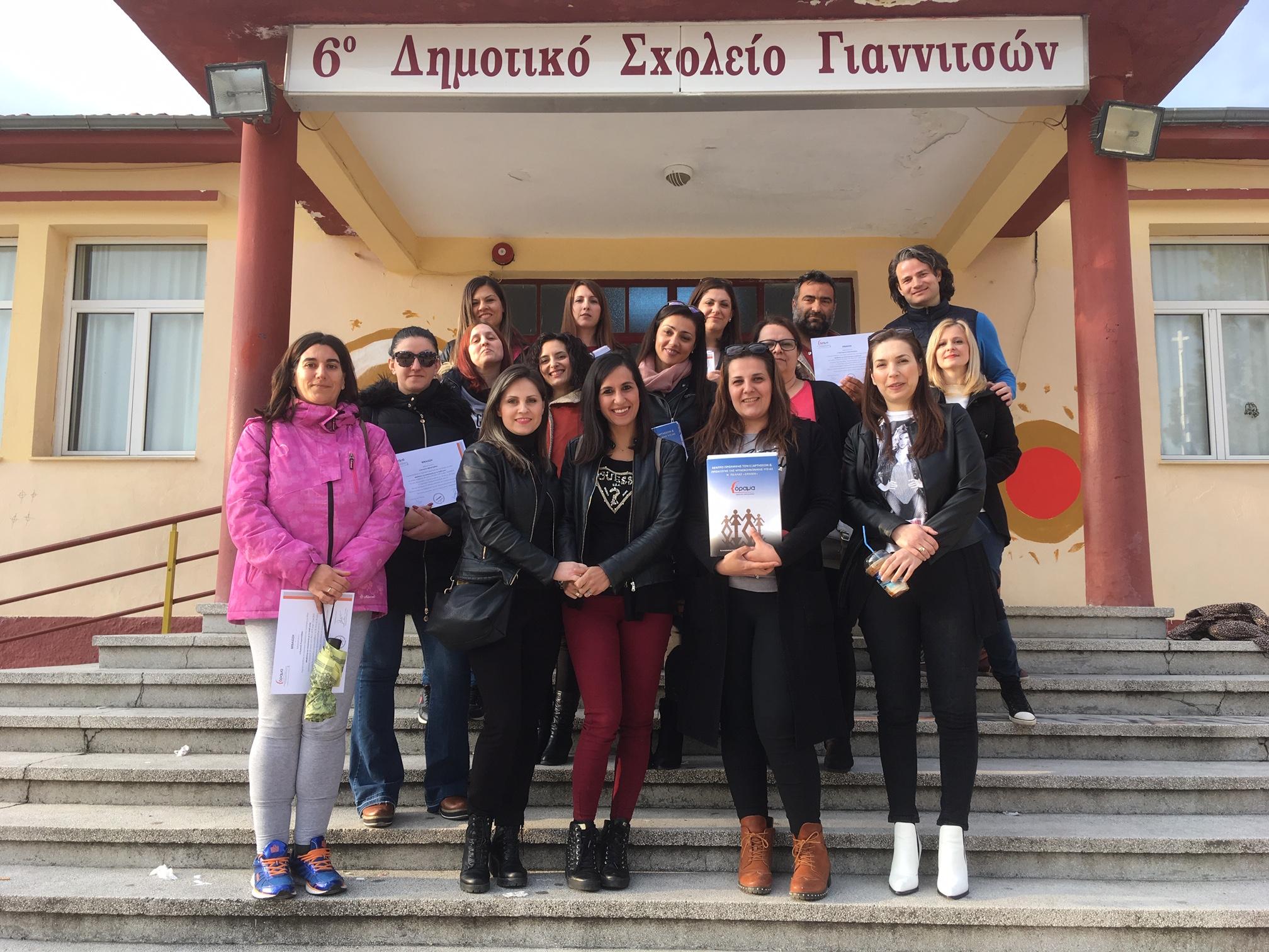 Ολοκλήρωση 3 ομάδων γονέων στα Γιαννιτσά