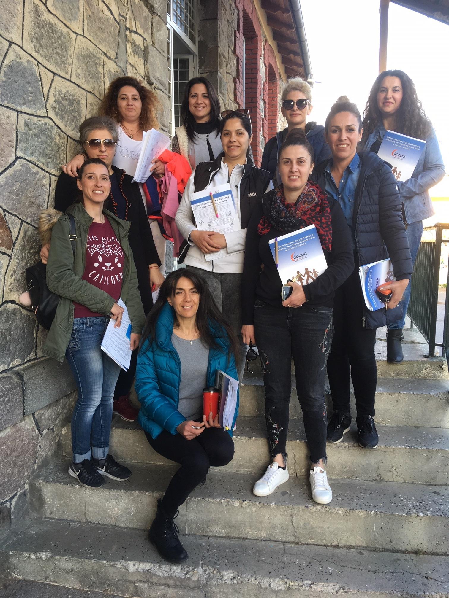 Ολοκλήρωση Ομάδας Γονέων Αρσενίου