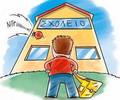 Ομάδα γονέων στο 11ο Δημοτικό Σχολείο Γιαννιτσών - Ολοκλήρωση